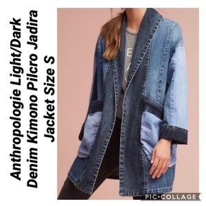 Anthropologie Jadira Denim Kimono Size S
